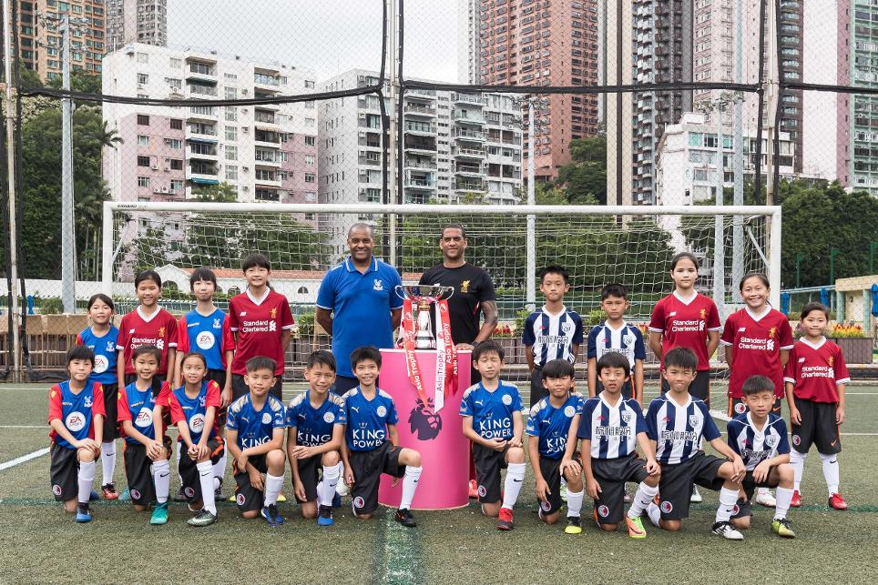 Premier League Asia Trophy, Mark Bright, Phil Babb and schoolkids
