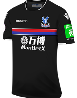Crystal Palace away kit, 2017-18