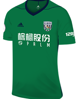West Brom third kit, 2017-18