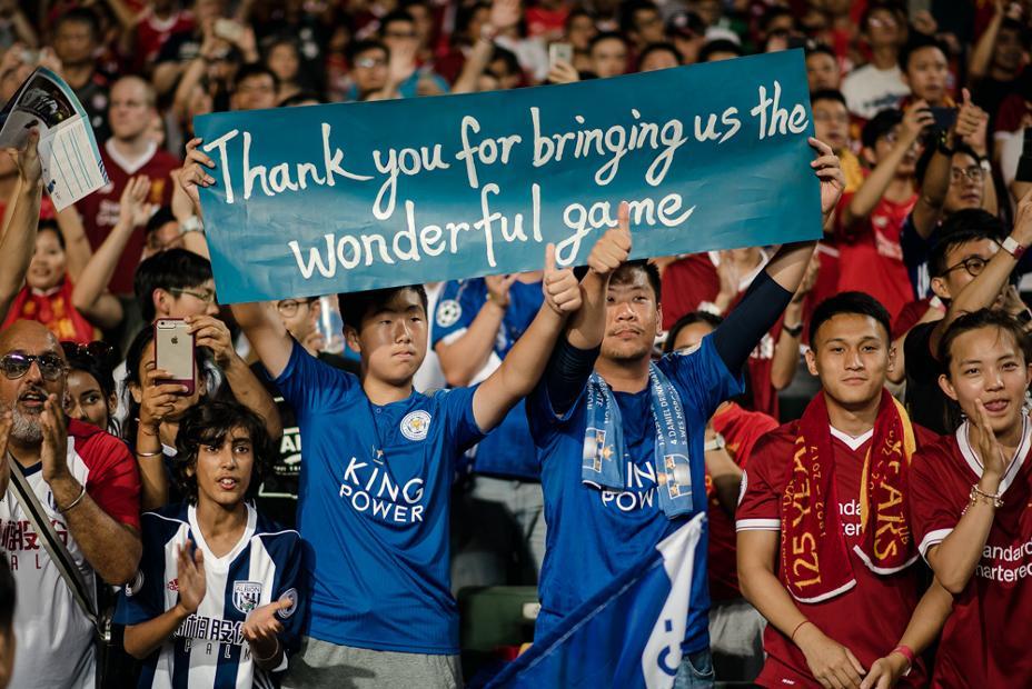 Leicester City fans, Premier League Asia Trophy