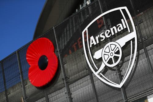 Arsenal v Wolverhampton Wanderers c06e51ce1