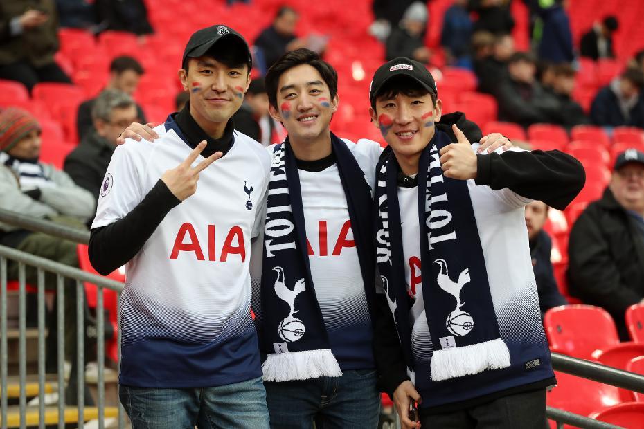 South Korean fans at Spurs